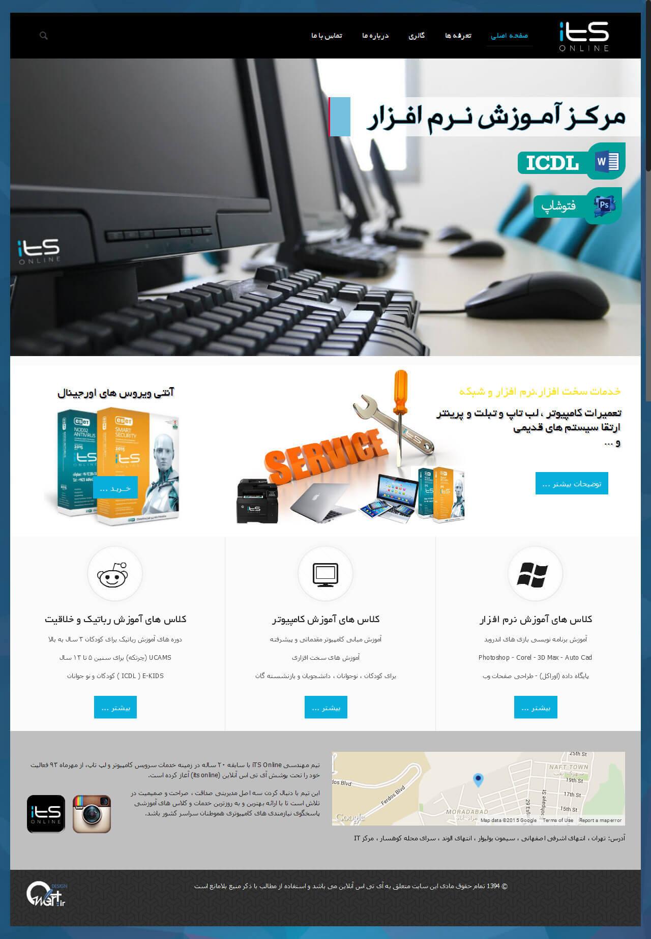 www.itsonline.ir
